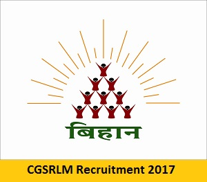CGSRLM Recruitment Project Manager 2017