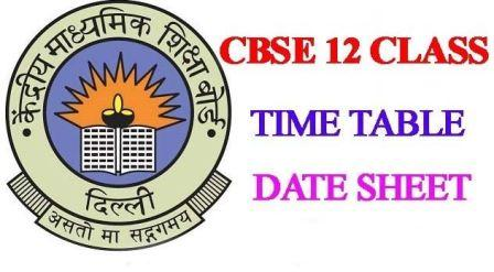 CBSE 12th Board Time Table 2018