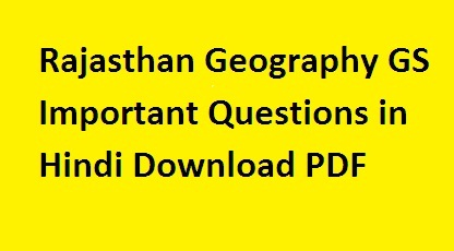 Rajasthan Geography GS important Questions in Hindi