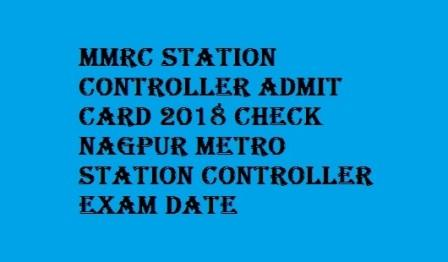 MMRC Station Controller Admit Card 2018