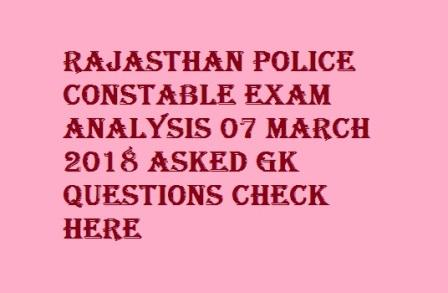 Rajasthan Police Constable Exam Analysis 07 March 2018 Asked GK Questions