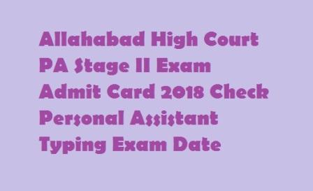 Allahabad High Court PA Stage II Exam Admit Card 2018