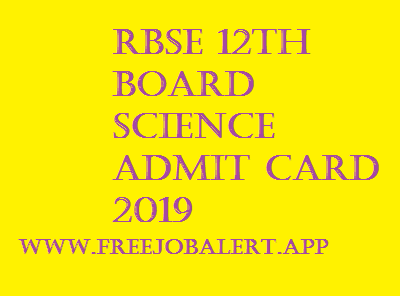 RBSE 12th Board Science Admit Card