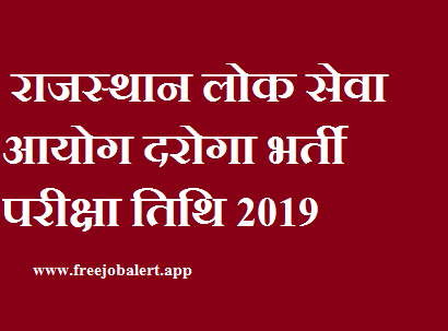 Rajasthan PSC SI New Exam Date 2019