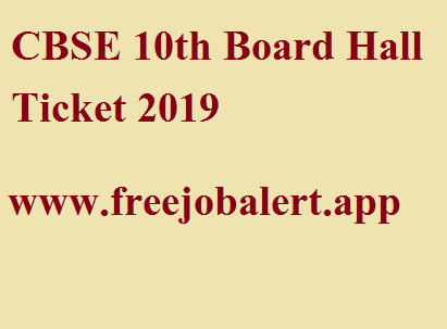 CBSE Board 10th Roll number 2019