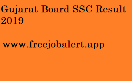 GSEB 10th class Result Date 2019