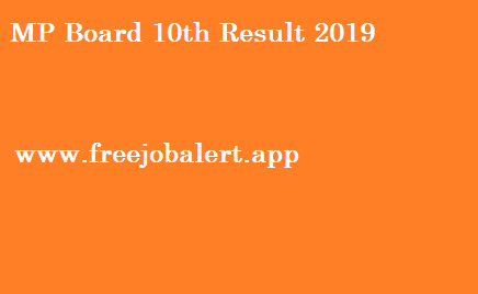 MP Board 10th Result 2019 Name wise