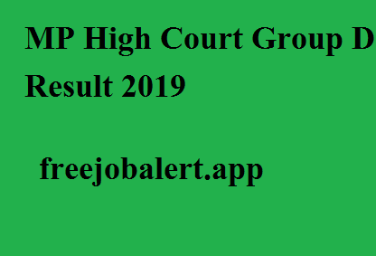 MP High Court Group D Result 2019