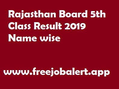 RRajasthan Board 5th Class Result 2019 Name wise