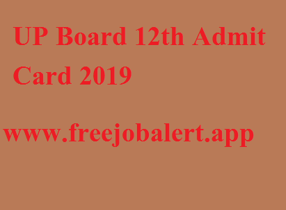 UP Board 12th Admit Card 2019 Name Wise