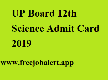 UP Board 12th Science Admit Card 2019