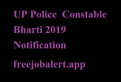 UP Police Constable Bharti 2019