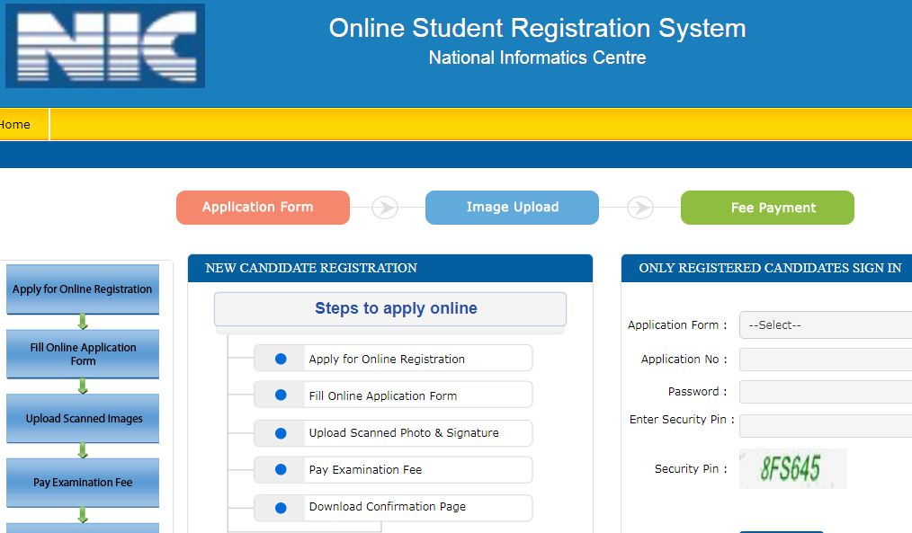 Odisha Joint Entrance Exam (Special) Online Application