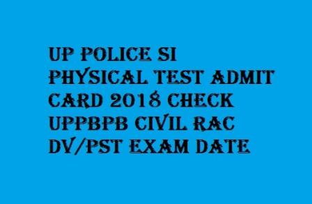 UP Police SI Physical Test Admit Card 2018