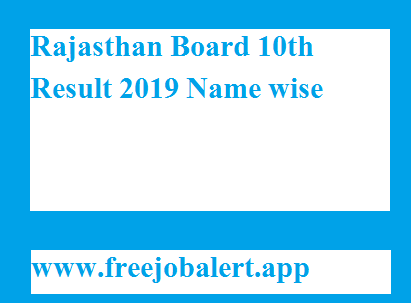 Rajasthan Board 10th Result 2019 Name wise