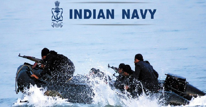 Indian Navy Chargeman Result