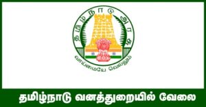 TN Forest Result