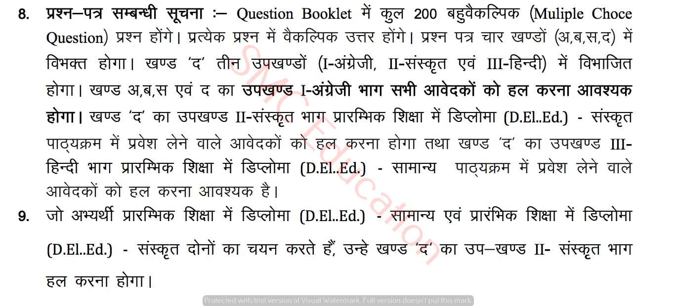 Rajasthan Pre BSTC Exam Subjects