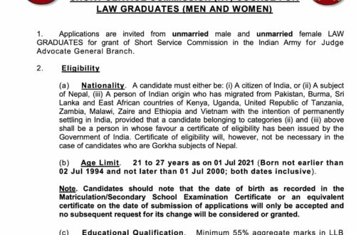Indian Army SSC Jobs 2021